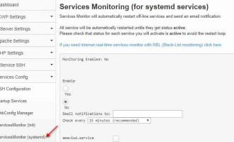 CWP控制面板如何启用服务监控ServicesMonitor (systemd)